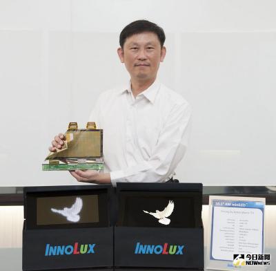 Innolux 10.1'' mini-LED prototype display (CES 2018)