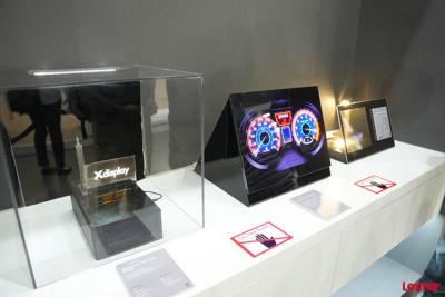 Lextar's microLED display prototypes (Touch Taiwan 2021)