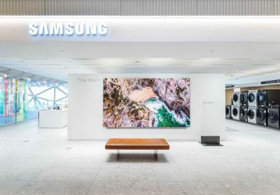 Samsung The wall at Gwanggyo Store in Galleria Department Store, Suwon, Korea