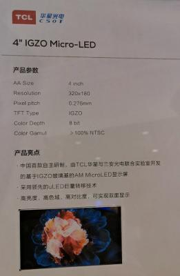 TCL CSoT 4-inch IGZO microLED prototype spec, Oct 2020