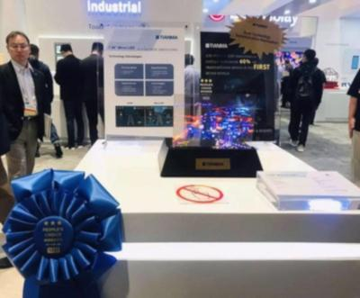 Tianma 7.56'' transparent micro-led prototype (SID 2019 award)